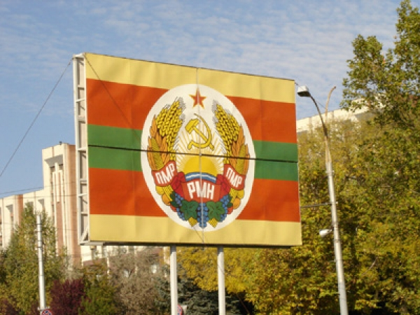Transnistria: lo Stato criminale
